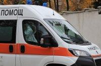 Жена в критично състояние е открита на жп релсите край ТЕЦ Бобов дол
