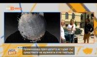 Още една иновация в сайта на БНТ – субтитри при излъчване на живо