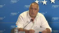 Борисов: Бойко Рашков ме призовава да се явя на разпит в четвъртък
