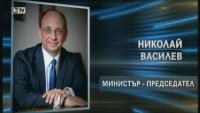 снимка 8 ИТН правят правителство сами, Трифонов предлага Николай Василев за премиер