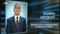 снимка 6 ИТН правят правителство сами, Трифонов предлага Николай Василев за премиер
