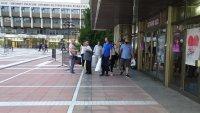 В област Благоевград първа политическа сила е ГЕРБ-СДС