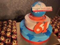 61 години с новините на БНТ