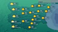 Опасно горещо в цялата страна и в съботния ден