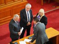 снимка 18 Първи звънец за 46-ия парламент (Снимки)