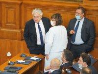 снимка 19 Първи звънец за 46-ия парламент (Снимки)
