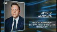 снимка 17 ИТН правят правителство сами, Трифонов предлага Николай Василев за премиер