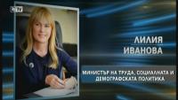 снимка 14 ИТН правят правителство сами, Трифонов предлага Николай Василев за премиер