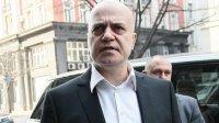 Слави Трифонов: Оттеглям кандидатурата на Николай Василев за премиер