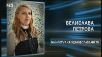 снимка 1 ИТН правят правителство сами, Трифонов предлага Николай Василев за премиер