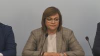 """Нинова: Този път подкрепата на БСП за правителство на """"Има такъв народ"""" няма да е безусловна"""