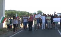 Протест срещу разкриването на мина в района на Николаево и Стара Загора