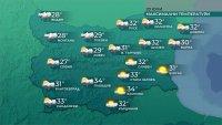 Валежи и условия за градушки днес