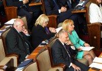 снимка 3 Първи звънец за 46-ия парламент (Снимки)