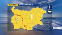 Предупреждение за градушки в седем области в Западна България