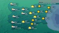 Остава слънчево, възможност за бури и градушки в Западна България