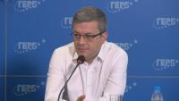 Тома Биков: ЦИК взема решения напук на ГЕРБ