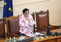 снимка 4 Първи звънец за 46-ия парламент (Снимки)