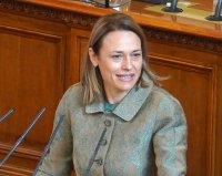 снимка 11 Първи звънец за 46-ия парламент (Снимки)