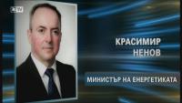 снимка 15 ИТН правят правителство сами, Трифонов предлага Николай Василев за премиер