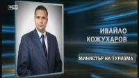 снимка 16 ИТН правят правителство сами, Трифонов предлага Николай Василев за премиер