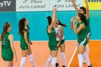 България U16 с първа загуба на Европейското по волейбол