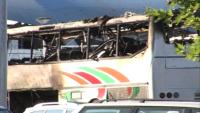 "9 години от атентата на летище ""Сарафово"""
