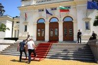снимка 14 Първи звънец за 46-ия парламент (Снимки)