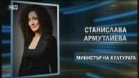 снимка 3 ИТН правят правителство сами, Трифонов предлага Николай Василев за премиер