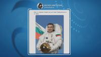 """Скопие: """"България не ни пуска в ЕС, но ще ни води в Космоса"""""""