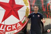 Бивш играч на ЦСКА стана администратор на клуба