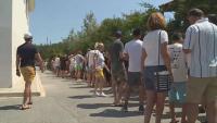 Рекордна избирателна активност в секцията в Никити