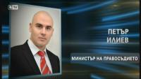 снимка 7 ИТН правят правителство сами, Трифонов предлага Николай Василев за премиер