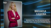 снимка 11 ИТН правят правителство сами, Трифонов предлага Николай Василев за премиер