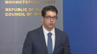 Атанас Пеканов: 20 милиарда лева ще се влеят в икономиката от Плана за възстановяване