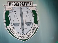 Асоциацията на прокурорите: Прокуратурата е трън в очите на представители на политическата класа