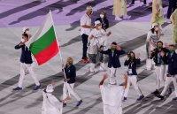 Българската делегация направи своя олимпийски парад (Снимки)