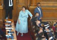 снимка 4 46-ият парламент започна работа