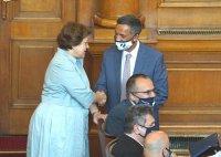 снимка 3 46-ият парламент започна работа