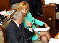 снимка 8 46-ият парламент започна работа