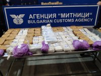 Задържаха близо 47 кг хероин на ГКПП Дунав мост-Русе