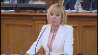 Избраха единодушно Мая Манолова за председател на Комисията по ревизията