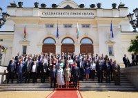 снимка 1 46-ият парламент започна работа