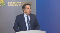 Асен Василев представи проекта за актуализация на бюджета
