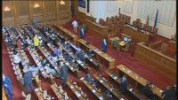 Изслушaха Бойко Рашков и Янаки Стоилов в НС за мандата на Гешев