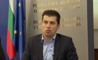 Кирил Петков: Държавата да излезе от собствеността си в ПИБ