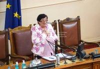 Мика Зайкова откри първото заседание на парламента: Да си изберем правителство е най-важното