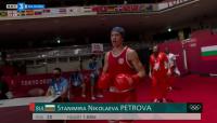 Станимира Петрова не успя да преодолее първото си препятствие в Токио