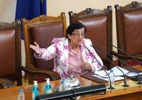 снимка 22 46-ият парламент започна работа