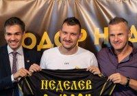 Тодор Неделев преподписа с Ботев (Пд) и заяви: Ботев е отборът на сърцето ми